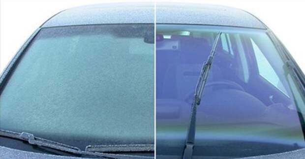 Как быстро разморозить стекла автомобиля: способ, который позволит тебе поспать подольше…