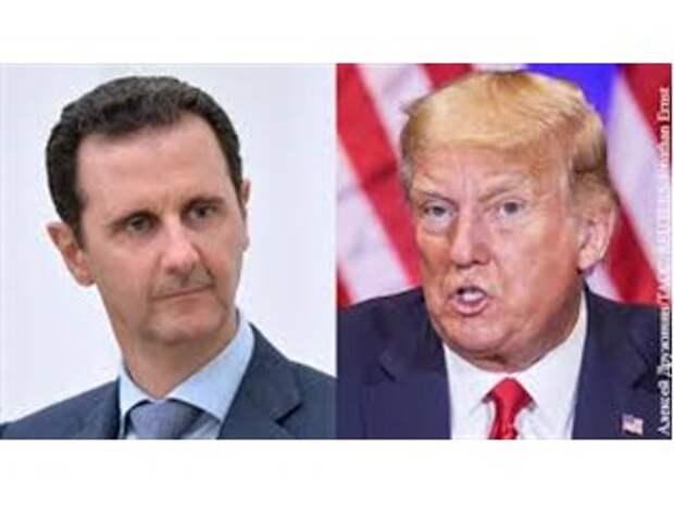 Почему Трамп отказался от убийства Асада