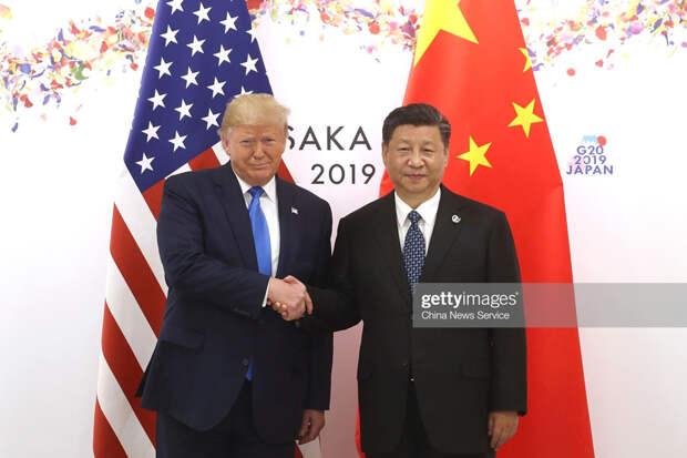 О китайском кукише лично для Трампа