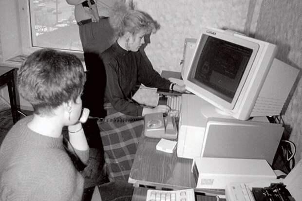 офисы в девяностые