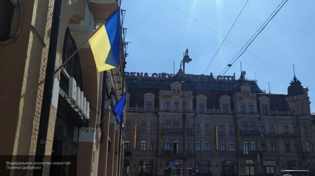 В Киеве объяснили, почему Украину обидел список недружественных стран России