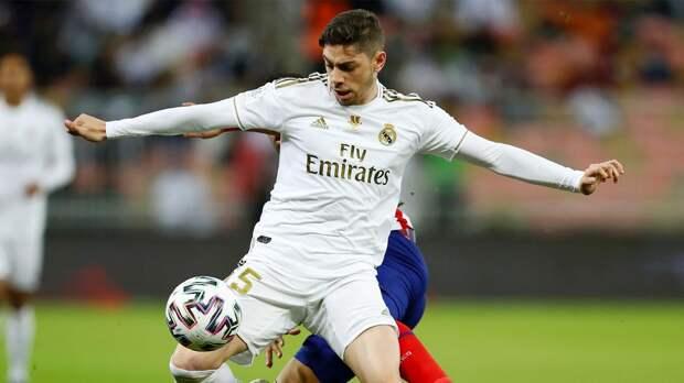 Футболист «Реала» Вальверде заболел коронавирусом