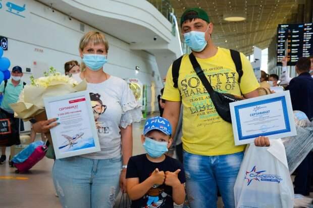 Два миллиона человек обслужил с начала года международный аэропорт Симферополь
