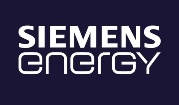 Будущее нефтегазовой отрасли обсудят намероприятии компании «Сименс Энергетика»