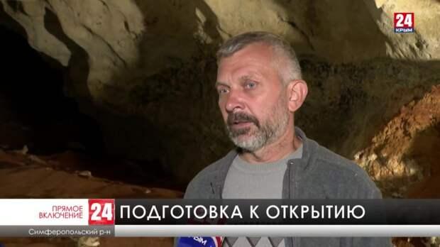 В пещере «Таврида» готовятся принимать первых туристов