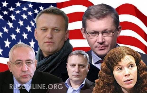 5 наглядных примеров того как оппозиция нагло обманывает россиян