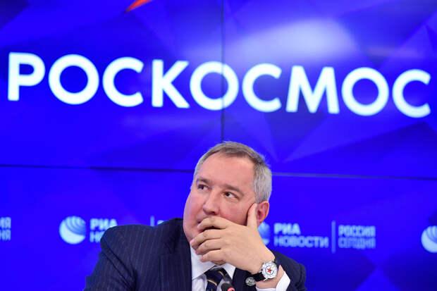 Рогозин указал на отставание РФ в «юридическом освоении» космоса