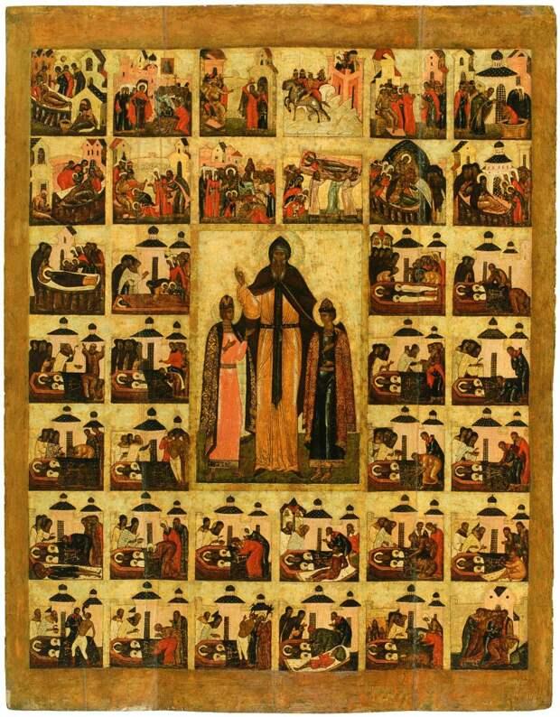 18 марта - Обретение мощей благоверных князей Феодора Смоленского и чад его Давида и Константина, Ярославских чудотворцев (1463).
