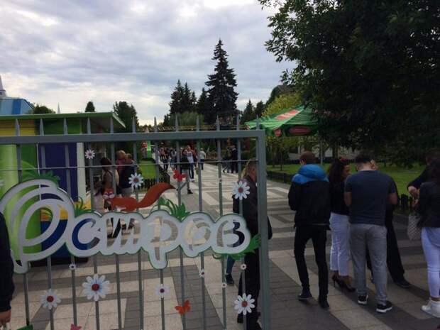 Сотрудник «Диво-острова» в Петербурге попал под качели, а после в реанимацию