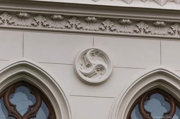 Особняк Саввы Морозова (Зинаиды Морозовой) на Спиридоновке