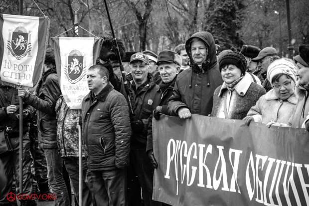 В Симферополе отметили годовщину создания Народного ополчения Крыма 11