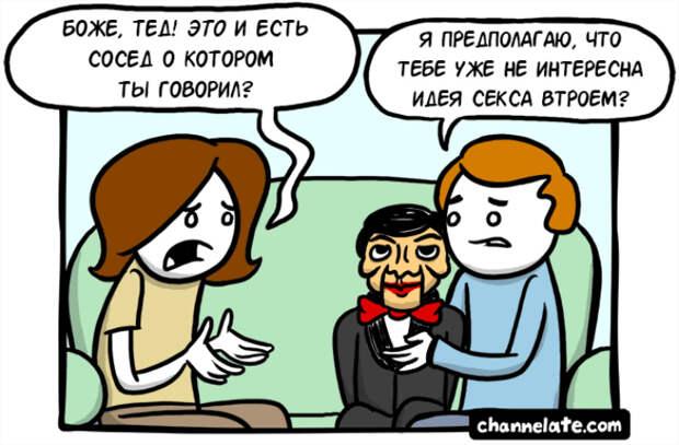 chanel06
