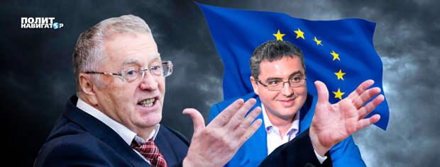 Бывший союзник Жириновского в Молдове открыто перешёл на сторону Запада