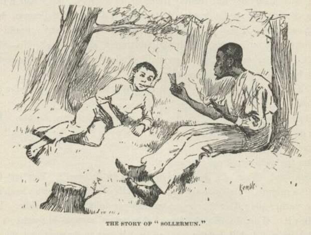 Рисунок к рассказу Марка Твена. \ Фото: impiousdigest.com.