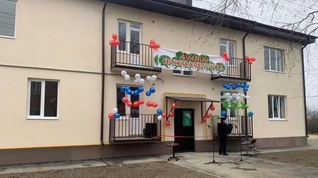 Кабардино-Балкарии выделили более 400млн рублей нарасселение аварийного жилья