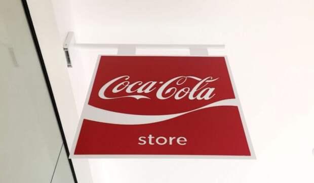 Coca-Cola рассказала о скором повышении цен по всему миру