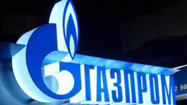 Дивиденды «Газпрома» за2019 год будут меньше