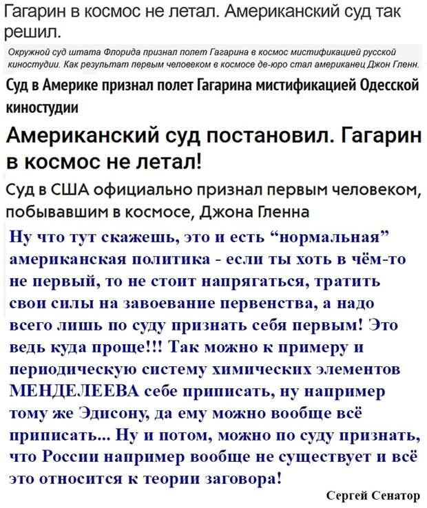 """Актёр Юрий Назаров о гнусном отношении к России: """"Мы всё равно для Запада - нелюди"""""""