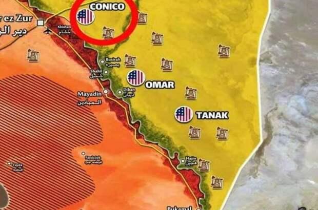 """Обстрелы американской базы в районе """"Коноко"""""""