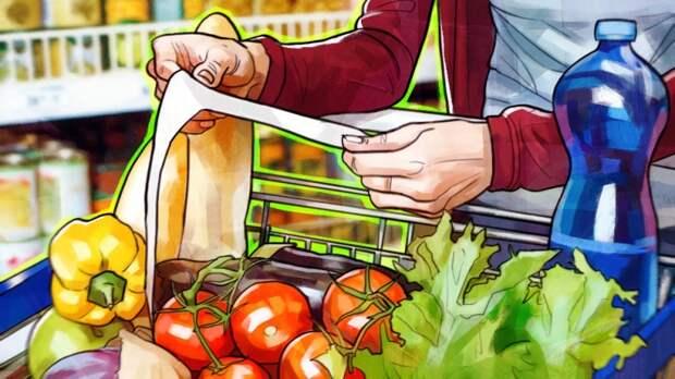 Озвучен прогноз по стоимости продуктов в России к осени