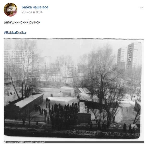 Фото дня: в Бабушкинском вспоминали прошлое «Озера забвения» на Менжинского