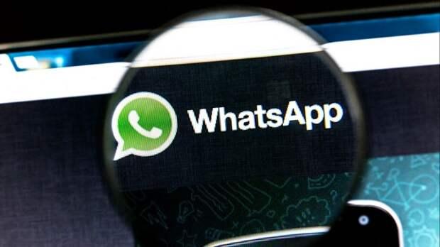 WhatsApp выбесил власти повсему миру новыми правилами. Заблокируютли мессенджер вРФ?
