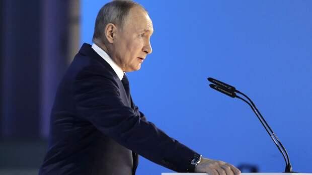 Путин обратился к россиянам в финале оглашения послания к Федеральному собранию