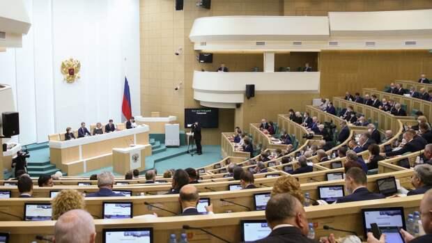 Совфед может рассмотреть закон о денонсации ДОН 2 июня