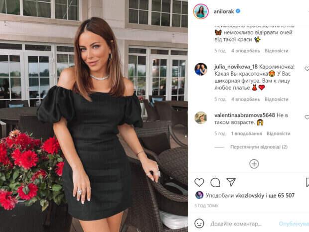 42-летняя Ани Лорак похвасталась фигурой в чересчур коротком платье: «Must have каждой девушки…»