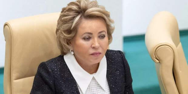 Матвиенко заявила, что границы будут открывать постепенно