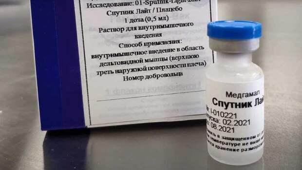 """""""Спутник Лайт"""" зарегистрирован в России: кому подойдет однокомпонентная вакцина от коронавируса"""