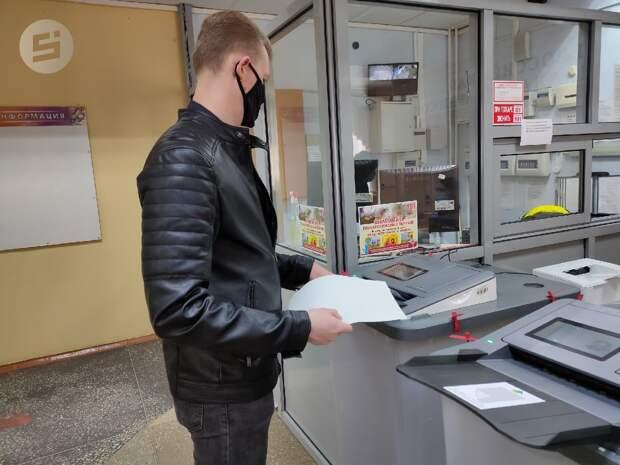 Явка на выборы депутатов Гордумы в Ижевске на 15:00 составила 13,62%
