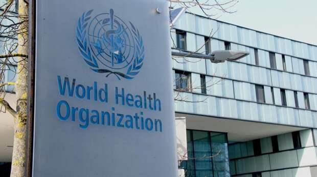 Руководитель ВОЗ дал неутешительные прогнозы насчет коронавируса в 2021 году – сидеть взаперти нам еще долго