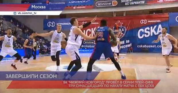 Баскетбольный клуб «Нижний Новгород» завершил сумасшедший сезон 20/21
