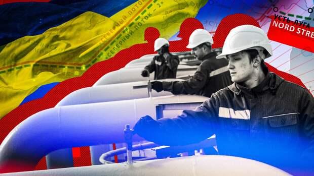 """Попытки Украины остановить """"СП-2"""" вызывают насмешки пользователей Сети"""