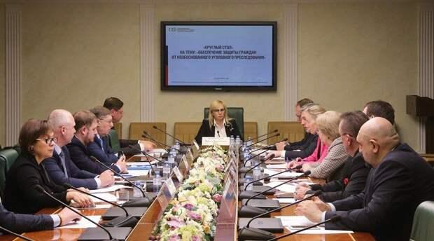 Сенатор от Крыма назвала основной целью госвласти усиление правовой защищенности граждан от необоснованного уголовного преследования