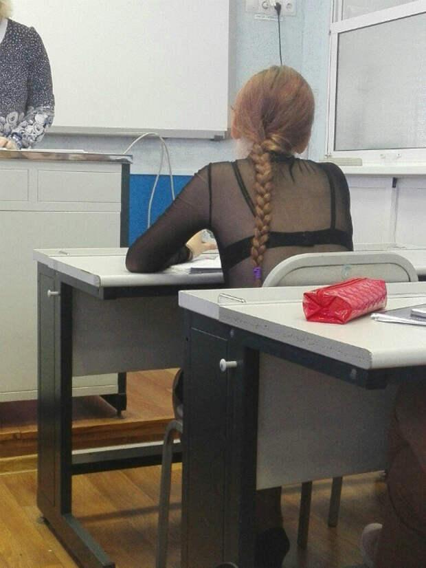 Образ современной школьницы.