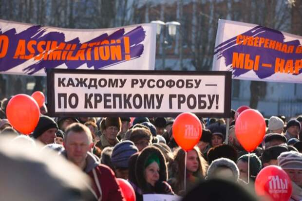 Латвия – зона бедствия для русских. Приоритетная задача – эвакуация молодёжи