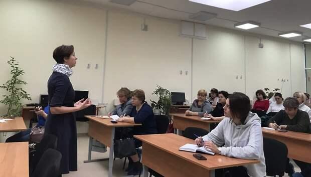 В Подольске прошел семинар по профилактике суицида у детей