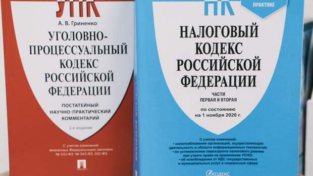 Директор строительной компании вРостове незаплатил налогов на68млн рублей