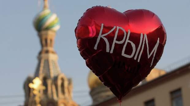 Возвращение Крыма в Россию перевернуло ход мировой истории