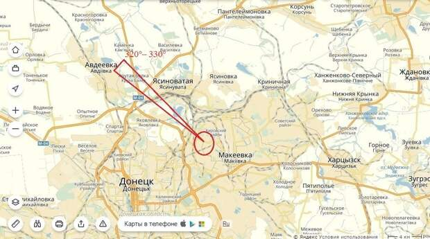 Обстрел Макеевки 27.10.2016 - Экспертиза