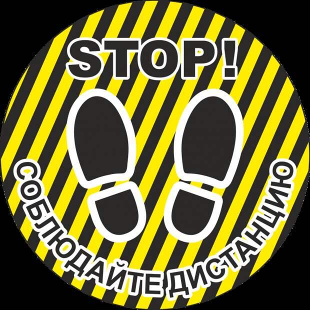 Предупреждающие таблички по коронавирусу. Подборкаchert-poberi-tablichki-koronavirus-14350504012021-10 картинка chert-poberi-tablichki-koronavirus-14350504012021-10