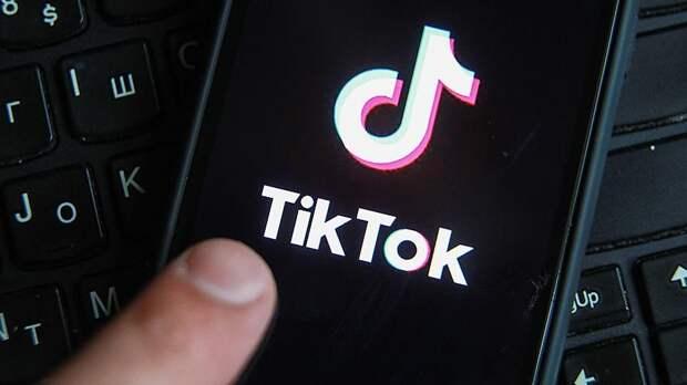 Владелец TikTok ответил на слова Трампа о пожертвовании $5 млрд