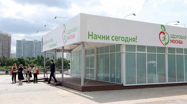 """Павильоны """"Здоровая Москва"""" за три дня посетили семь тысяч человек"""