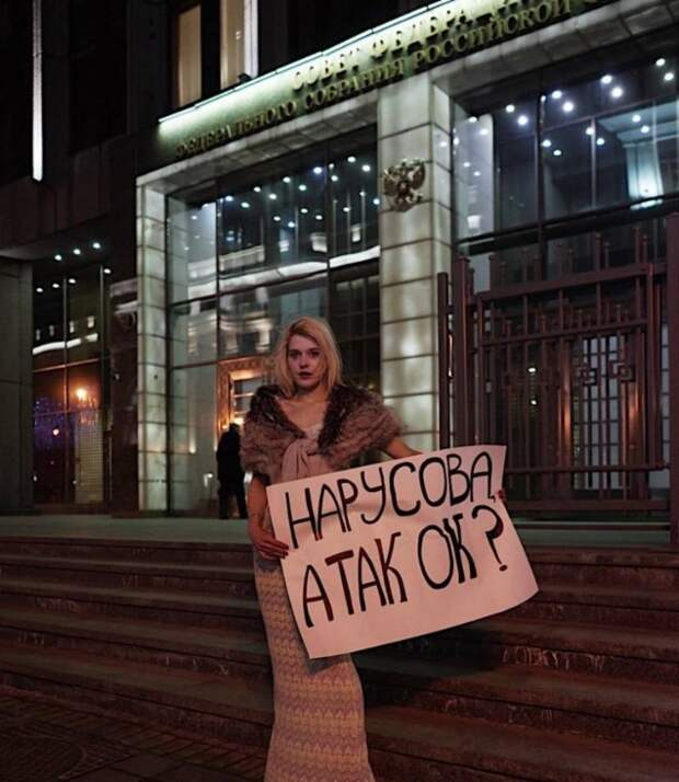 """Так очень """"Ок"""": мама Собчак потребовала запретить пикеты только против Горбачева и """"своих"""""""