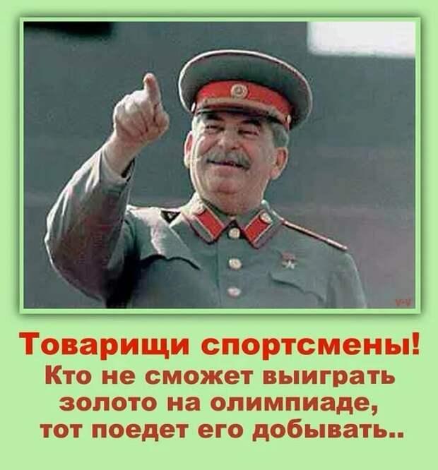 Взяла бы наша футбольная сборная «золото» при Сталине?