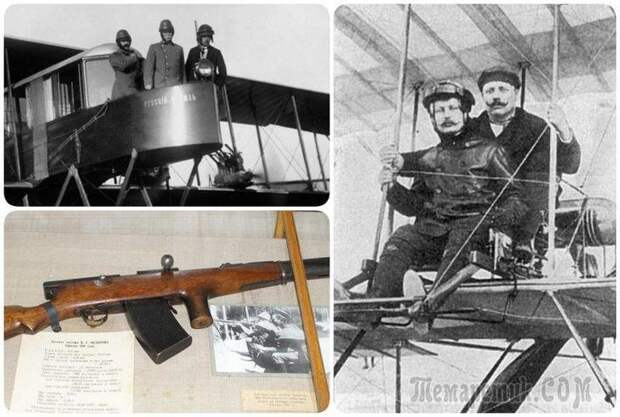 Вся правда о том, что русские на самом деле изобрели первыми