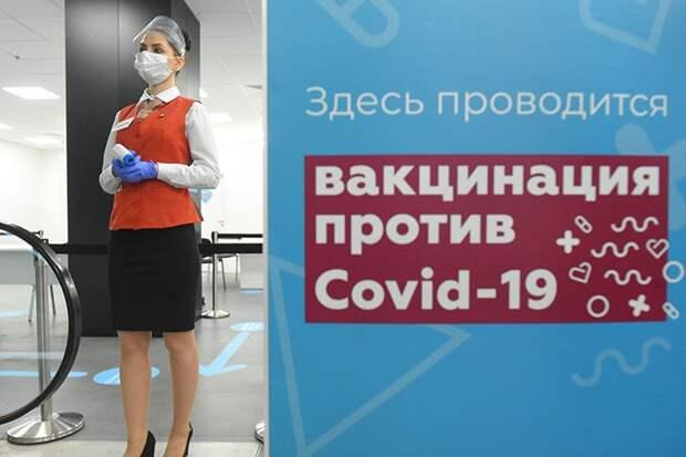 Эпидемиолог назвал условие для выработки коллективного иммунитета в Москве