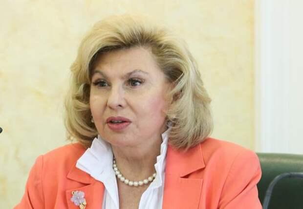 Москалькова призвала периодически обследовать граждан, получивших право на оружие